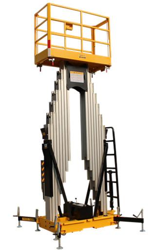 升級款雙桅式鋁合金升降平臺