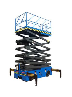 我公司成功入圍中央儲備糧指定高空作業平臺供應商