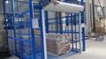 升降貨梯安全操作規程